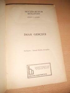 DSCN4348