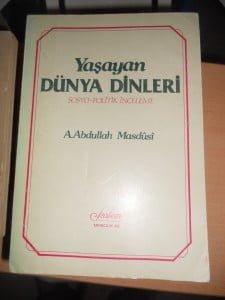 DSCN4591