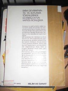 DSCN4783