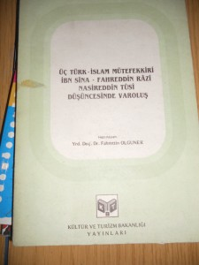 DSCN5507