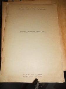 DSCN5529