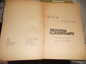 DSCN6196