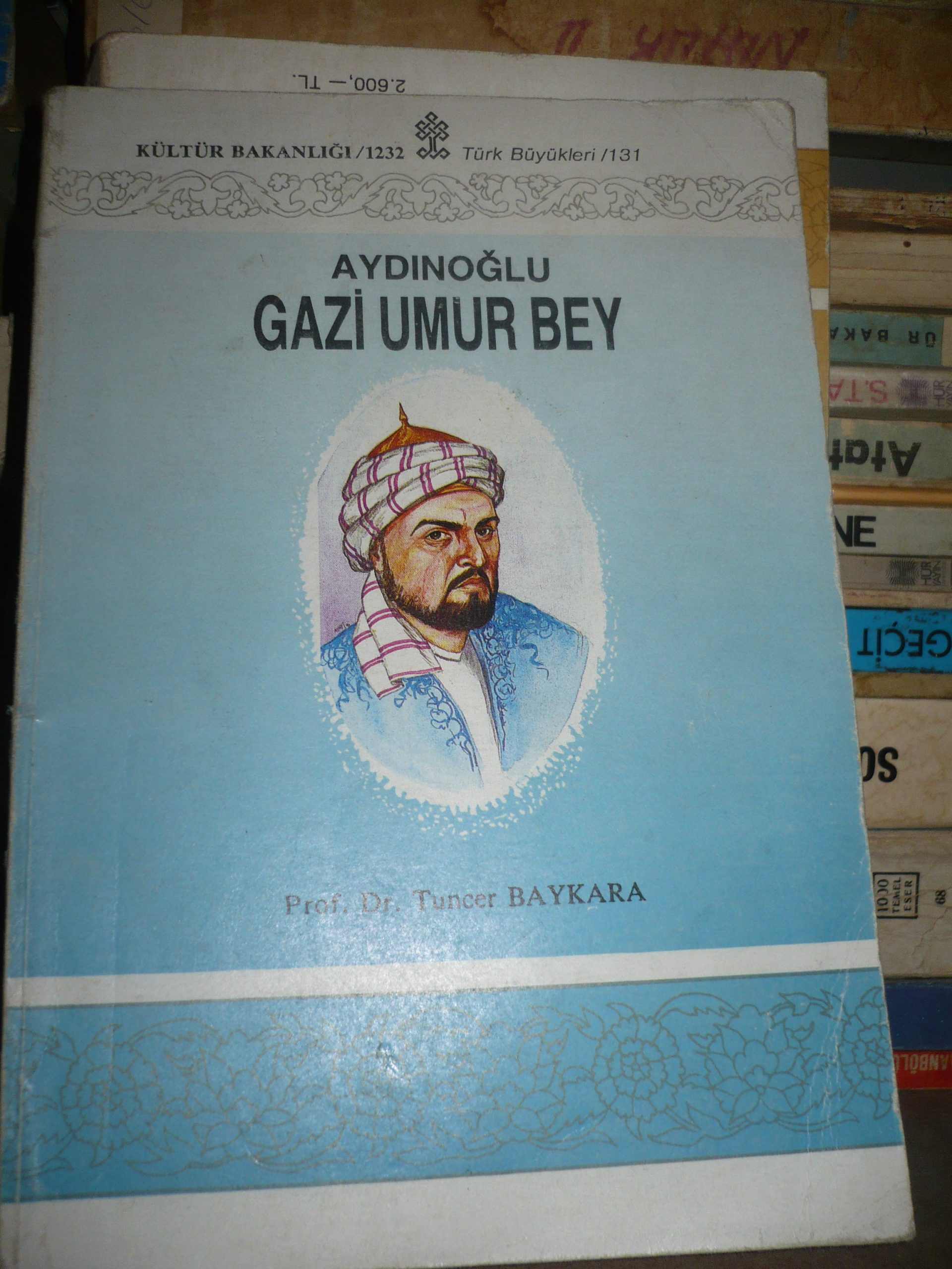 AYDINOĞLU GAZİ UMUR BEY/Tuncer BAYKARA/10 TL