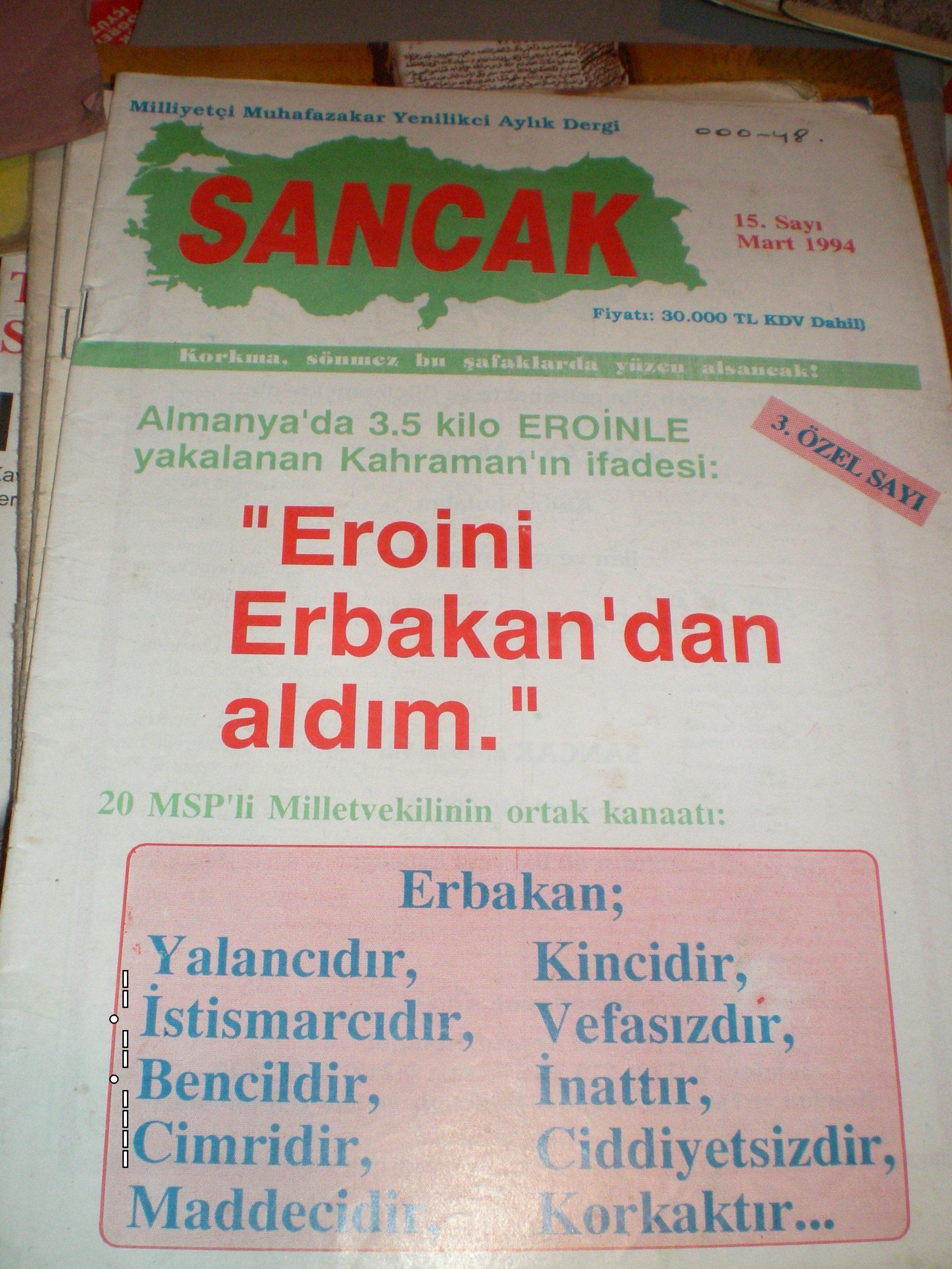 SANCAK/Mart 1994/Erbakan özel sayı/10 tl