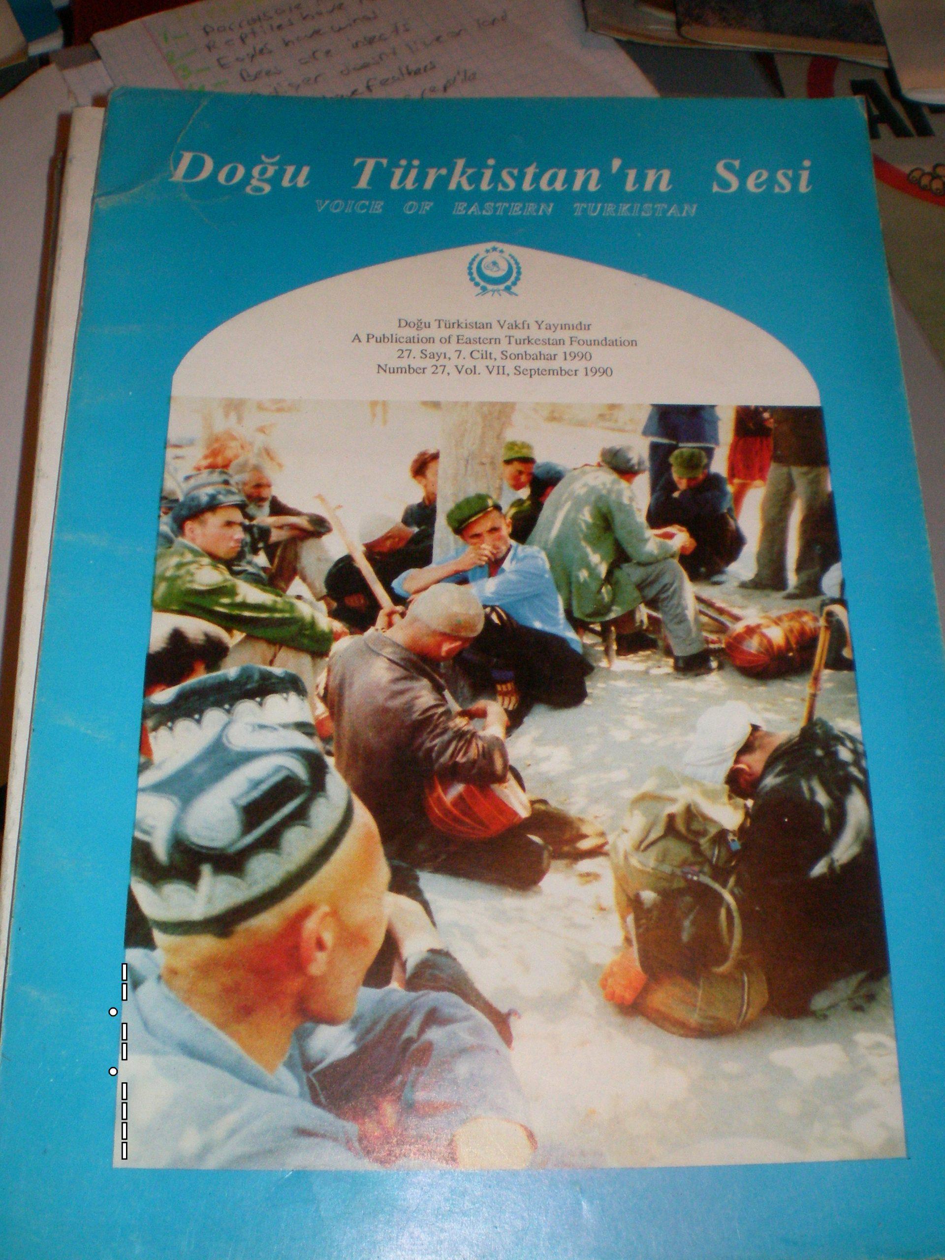 DOĞU TÜRKİSTAN'IN SESİ/sonbahar 1990/15 tl